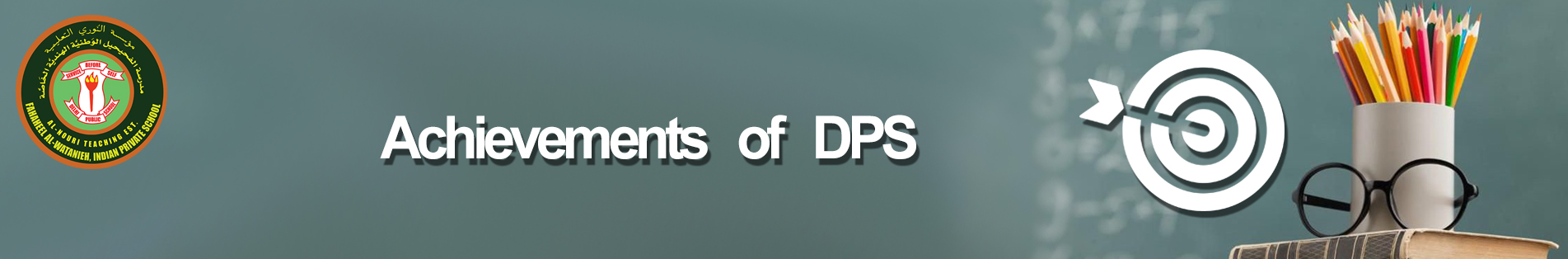 Achievements of DPS